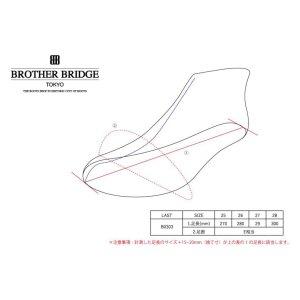 """画像4: BROTHER BRIDGE (ブラザーブリッジ) BBB-A004 """"GUADIANA"""" PARACHUTE BOOTS"""