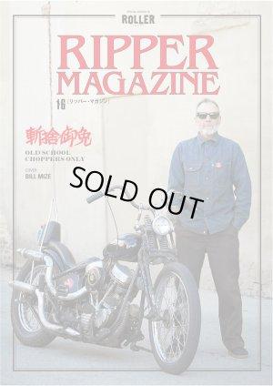 画像1: RIPPER Magazine