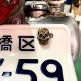 """画像3: HATCHET Metal Work Studio (ハチェットメタルワークスタジオ) HNB-9-B """"SKULL"""" NumberBolt  (3)"""