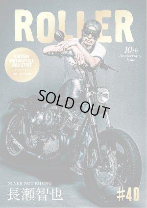 画像1: ROLLER Magazine